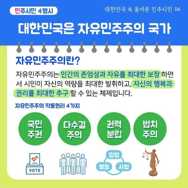 KakaoTalk_20210202_101753078_03.jpg