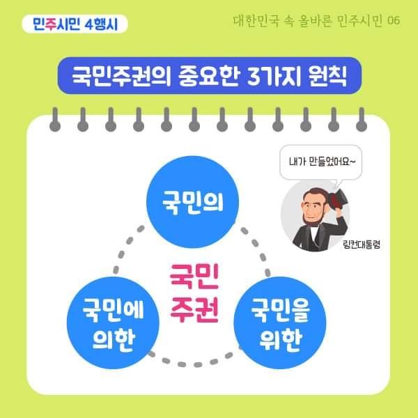 KakaoTalk_20210202_101753078_05.jpg