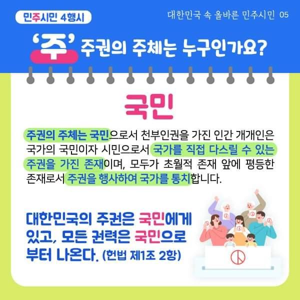 KakaoTalk_20210202_101753078_04.jpg