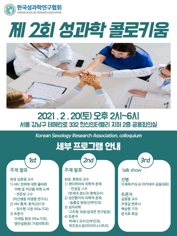 KakaoTalk_20210220_135012943.jpg